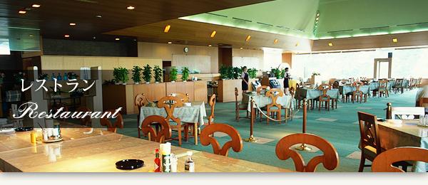 川越カントリークラブ・レストラン